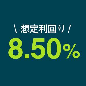 想定利回り7.31%